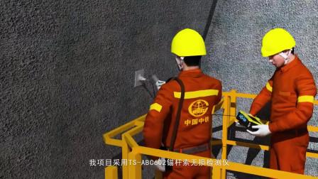 隧道锚杆机械施工新工艺,五分钟一个锚杆机械化施工 工程新知识
