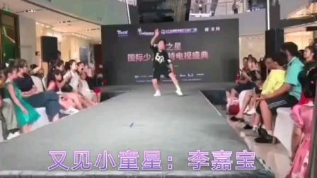CCTV牛恩发现之旅:童梦成长未来少年。