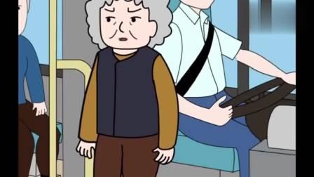 猪屁登:老奶奶在公交车上跟司机发生争执,惊险!