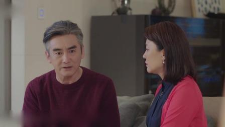 《冰糖炖雪梨》卫视预告第1版20200330:黎语冰棠雪拥吻,黎父黎母观察进度