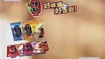 【张智霖导演的广告】伊妹方便米饭广告