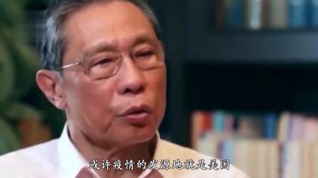 特朗普罕见低头,亲自邀请钟南山,钟老:你问下中国人是否同意