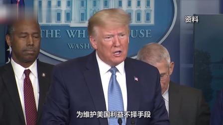 """特朗普麻烦大了,希拉里3天连补2""""刀"""",他确实承诺""""美国优先"""""""