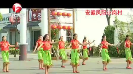 小学生们表演快闪《今天是你的生日》,献礼给祖国母亲!