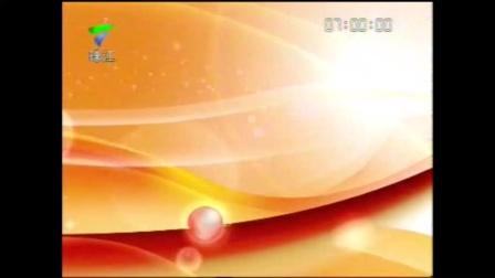 广东珠江台历年台徽2003-2019