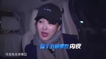 杨紫在车里哭,张一山想办法哄她,好暖心啊!