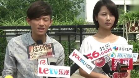张一山杨紫早期受访时互相斗嘴,网友:他俩的关系是真的很好啊!