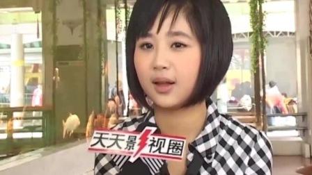 张一山见杨紫第一眼就说:剪了短发后真淑女啊!死党就是啥都敢说