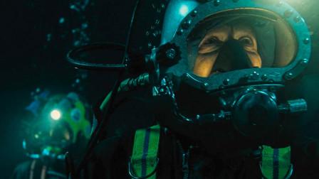 潜艇在深海找到70年前的幽灵船,进去后里面的东西让人很吃惊