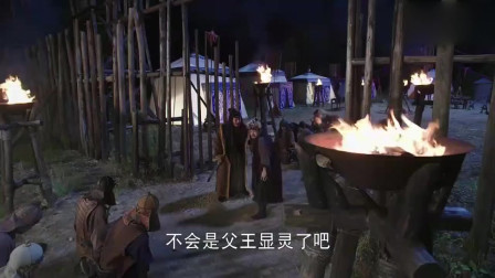 大王被高手杀死了,尸首突然自燃,众人害怕了