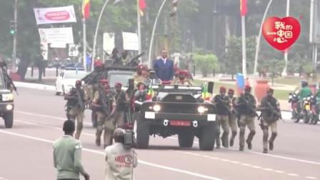 气势一点不输!来看看非洲小国刚果总统出场!