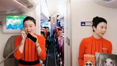飞往成都的航班,没想到还有这项服务,空姐唱的成都比歌星都好听