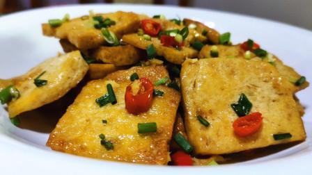 豆腐学会这种做法,连吃5天都不腻,下酒又下饭,比麻婆豆腐过瘾