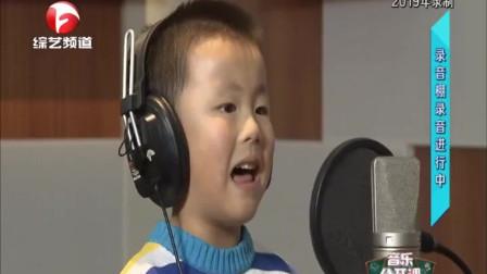 5岁的张瑞泽演唱《最美的光》,稚嫩的童声纯白无瑕,干净好听!