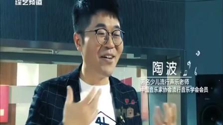 《中国好声音》安徽音乐总监倪鹏,唱音乐公开课主题曲《这歌声》