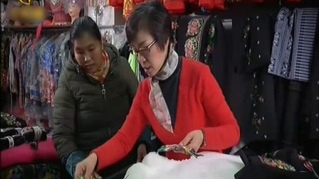 深山里的婚纱 时尚中国 20200331