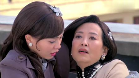 千金女贼:杜小寒误伤叶夫人,看到这景象,小寒被吓懵了!