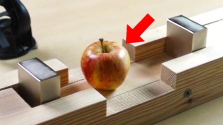 强力磁铁能夹碎手机,夹苹果会发生什么?松手后不敢相信