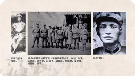 红军第一位飞行员,被蒋介石秘密处决,主席得知后一天没吃饭
