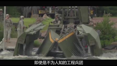"""技术远超中国?美国""""工程兵团""""惊艳世界,扬言3周建造10个医院!"""