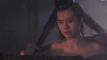 倩女幽魂: 宁采臣跳入潭中发烧昏迷,小倩将他衣物脱去