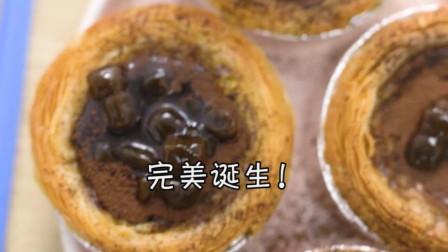 爆浆珍珠蛋挞,每一口都爆浆流心,醇香丝滑~