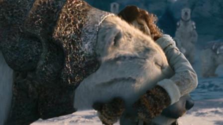 女孩帮千年白熊找到铠甲,还驯服它当了坐骑,从此走上人生巅峰