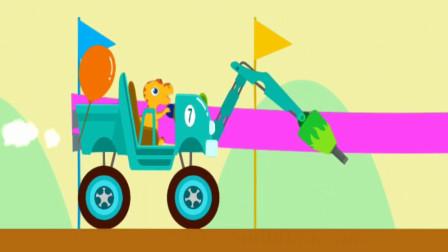 恐龙挖掘机驾驶员,小恐龙驾驶操作挖土机寻宝探险,组装认识工程车