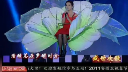 赵薇演唱歌曲《微小的部分》,坐着荷花从天而降,赵薇从小美到大