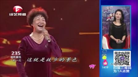 63岁甘肃大姐演唱《美丽家园》,一亮嗓子就知道,这是高手!
