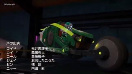 乐高幻影忍者第十二季新日语简介(预告)