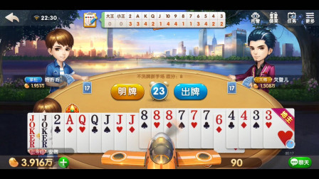 斗地主:王炸+777+888这牌不错,本来是输的牌,却被我打赢了