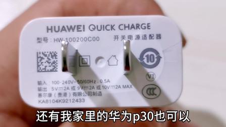 华为p30手机没电了,用mate30手机充电器充电,会充坏了吗?