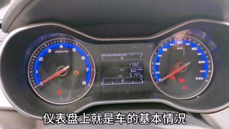 开车上班5分钟,发动机刚热起来就到了,这车还有必要开吗?