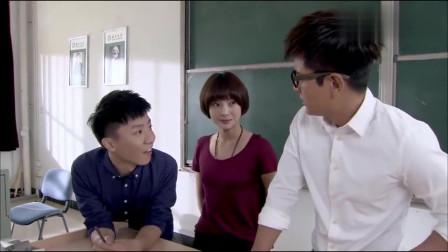 老师吓唬考试不及格学生,学生听到惩罚项目后,都想不及格