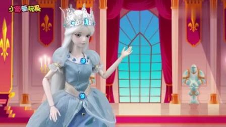 叶罗丽故事, 水王子和冰公主争抢王位,机智国王直接出考题