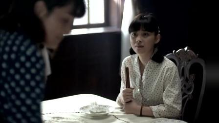 父母爱情:安杰不愿叫江德福这名字,安杰姐叫她婚后给他改了!