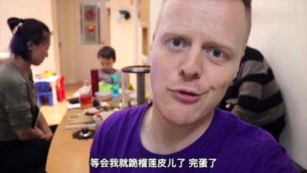 老外已经被中国化了,第一次在家烧烤!