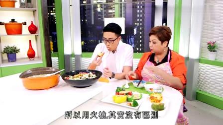 肥妈美食:鸡蓉羹好正 彩椒汉堡包细路仔点会唔食