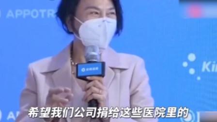 董明珠:我们给武汉雷神山医院装最先进的空调,国内就数我们一家