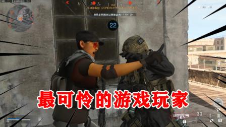 饺子:最可怜的使命召唤战区玩家,第一次玩就体验到三种成盒方式