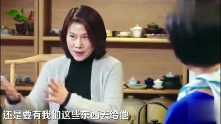 董明珠:马云这种人不能多,多了会有麻烦