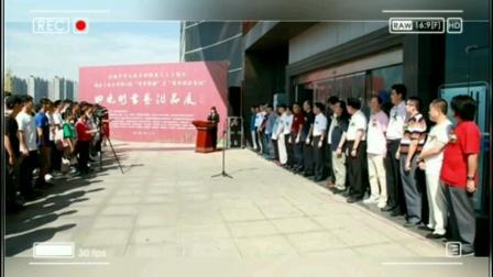 北京正举沈鹏书画院创作部主任~田晓刚书画作品展24号在湖南工业大学开幕