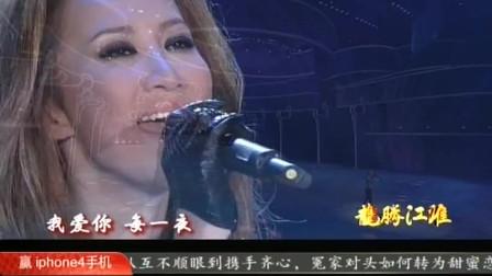 李玟演唱歌曲《月光爱人》,媚眼如丝性感狂野,是你喜欢的类型吗