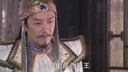 古装剧:平贵被抓,刘将军竟发觉他十分眼熟,瞬间起了疑心