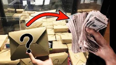 在娃娃机抓1000美元,老板又要亏了?小伙打开盒子后愣住了