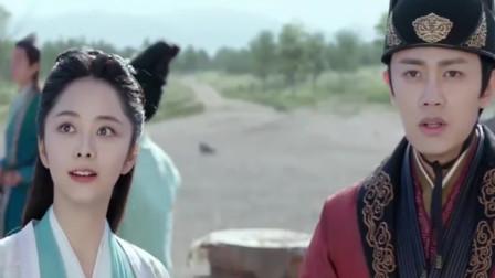 《锦衣之下》第三十集:蓝青玄打算入陆党,今夏陆绎赶往杭州