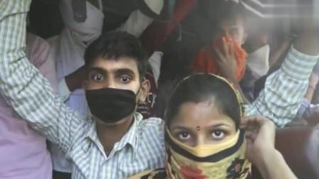 印度大批工人返乡 医疗设施薄弱的农村地区是否有疫情引发担忧