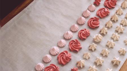 教你制作春季最美的甜蜜糖果-经典法式蛋白糖