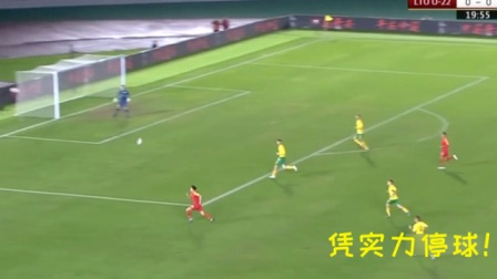 国足U23代表了未来的水平,无与伦比的停球,梅西:眼已瞎!